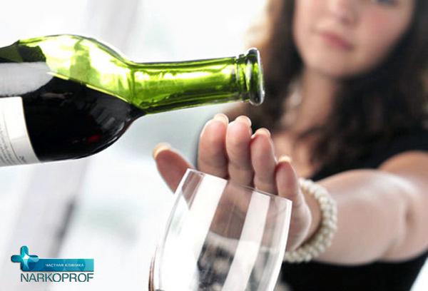 Цена кодирования от алкоголя в орске