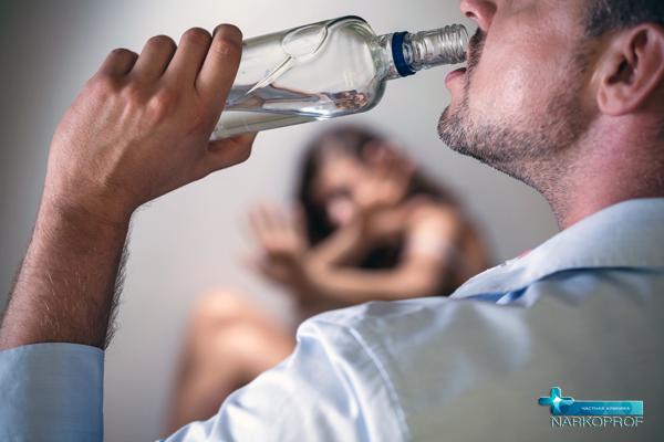 Муж пьет и унижает что делать