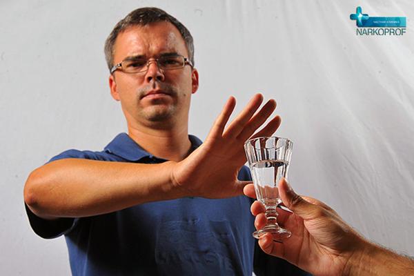 Алкоголизм как лечить без кодирования