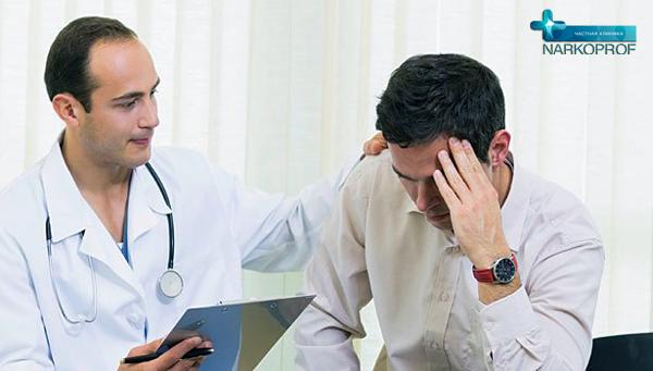 как психологу помочь пациенту выйти из алкогольного состояния всего