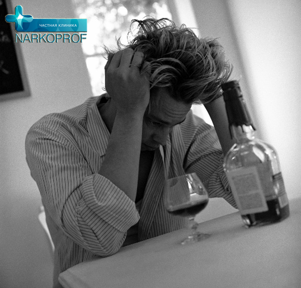 закодироваться от алкоголизма в Москве
